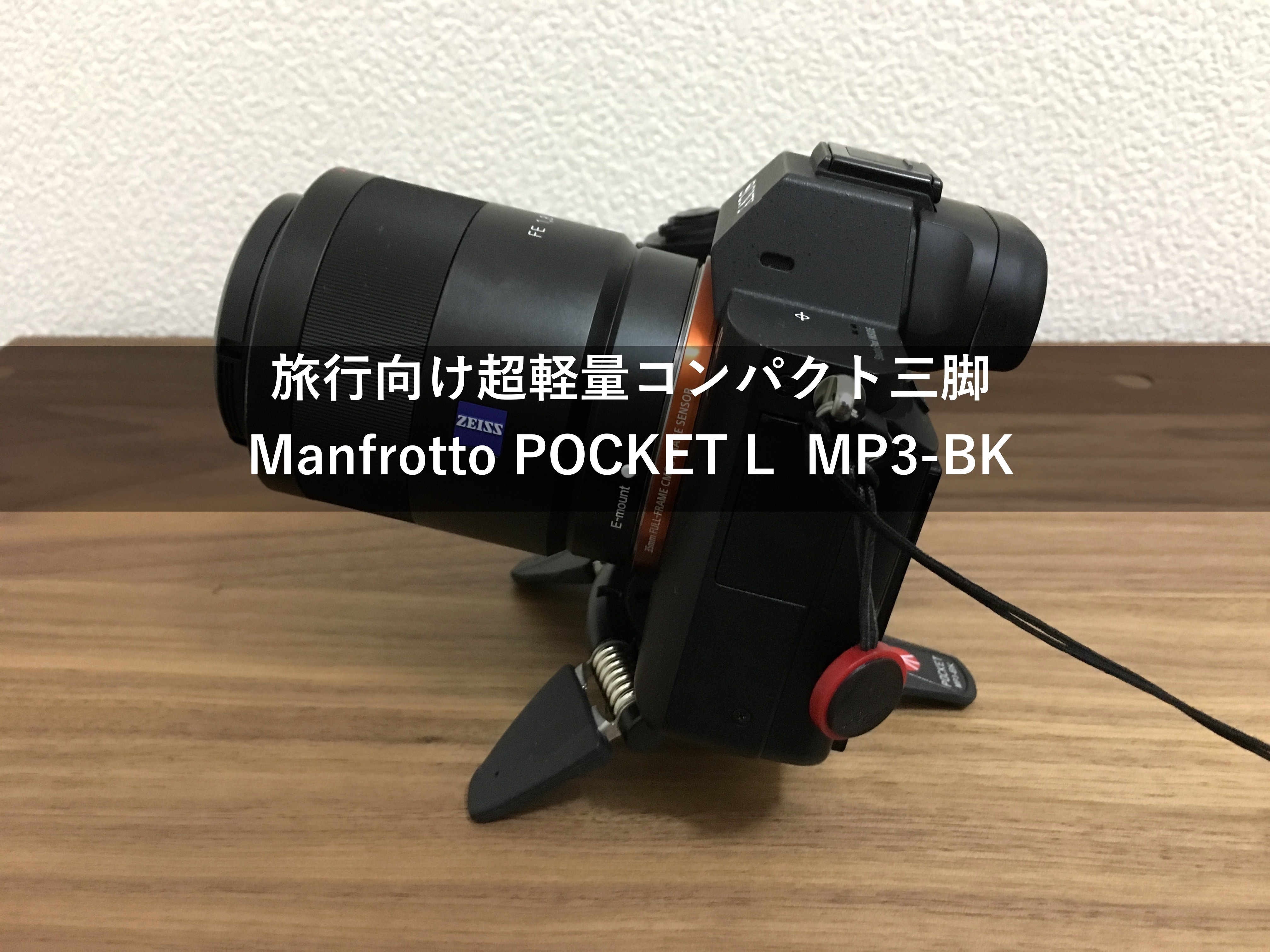 Manfrotto MP1//GY Pocket Table Tripod Size S Grey