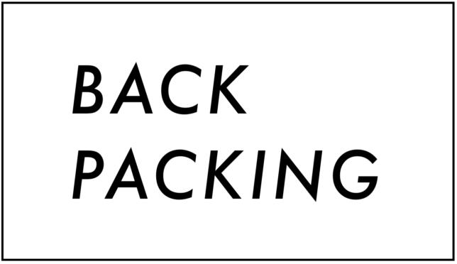 4e3a0efe9290 【地球5周分】海外旅行の便利アイテム持ち物とパッキング術についてバックパッカーがまとめる。